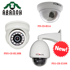 Polyvision PD-CS-B3.6 PS1-CH-Z10N PD5-CS-B2.8IR